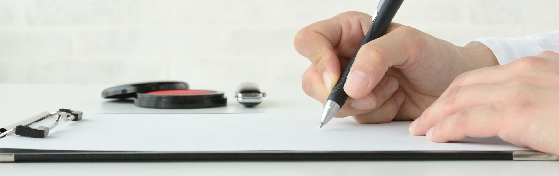 社会保険労務士の業務、役割とは会社の総務部